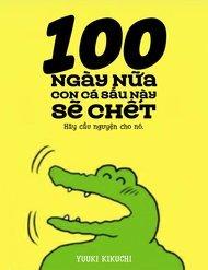 100 Nichigo Ni Shinu Wani