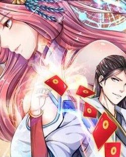 Chí Tôn Hồng Bao Hoàng Đế