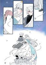 Fate/Grand Order Chaldea Scrap