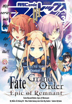 Fate/Grand Order: Epic of Remnant - Salem