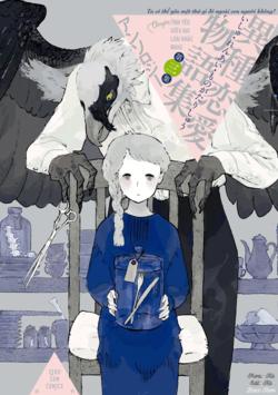 Hijoushoku to Gochisou