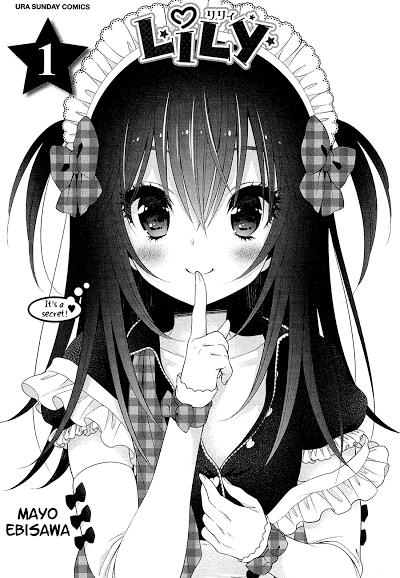 Lily (Ebisawa Mayo)