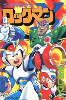 Megaman X: Iregular Hunter
