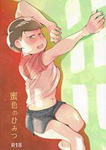 Mitsu Iro No Himitsu – Osomatsu-san Dj