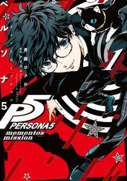 Persona 5: Mementos Mission