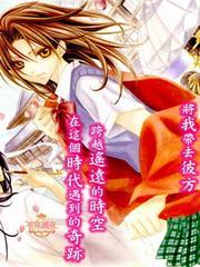 Yoshiwara Hana Oboro