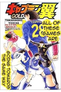 Captain Tsubasa : Trận Chiến Liên đoàn Italy